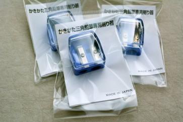 KITABOSHI 2-hole Pencil Sharpener - Made in Japan