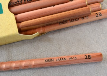 """KIRIN Pencil Company W-15 """"WoodyPal"""" Eddy Writing Pencil - 2B - made in JAPAN - sold in lots of 3, 6 or 12"""