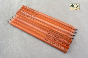 GEKKOSO Writing Pencil - jumbo core - 8B - made in JAPAN - sold in lots of 1, 3, 6 or 12
