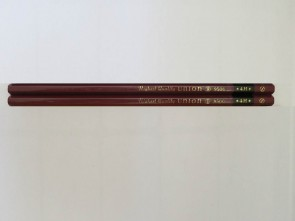 VINTAGE UNION 9500 Pencil - 4H - Made in Japan