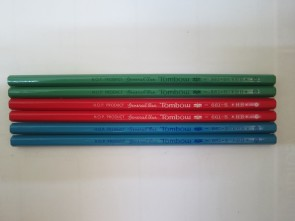 VINTAGE TOMBOW General Use Pencils 661-5 - HB - Made in Japan